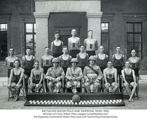 battalion water polo and swimming team 1932 winners of cairo water polo league